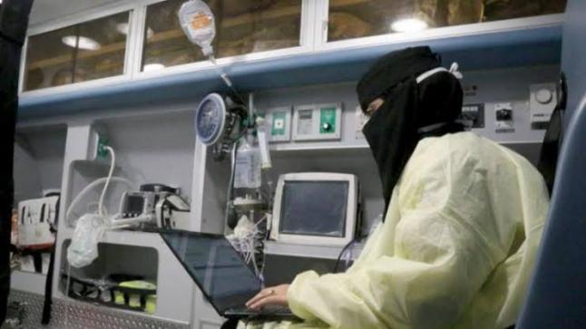 السعودية : ارتفاع نسب الشفاء من فيروس كورونا المستجد