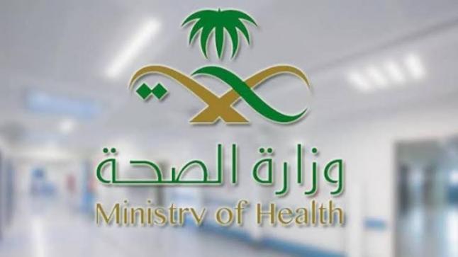 الصحة السعودية : تسجيل 2912 حالة تعافي، إصابة 3123 حالة