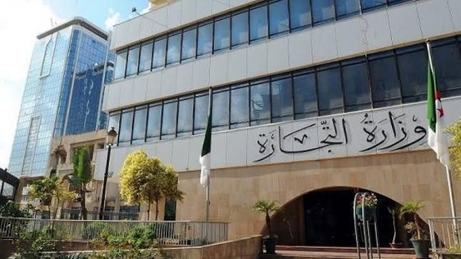 وزارة التجارة الجزائرية تنفي إعادة فتح المراكز التجارية