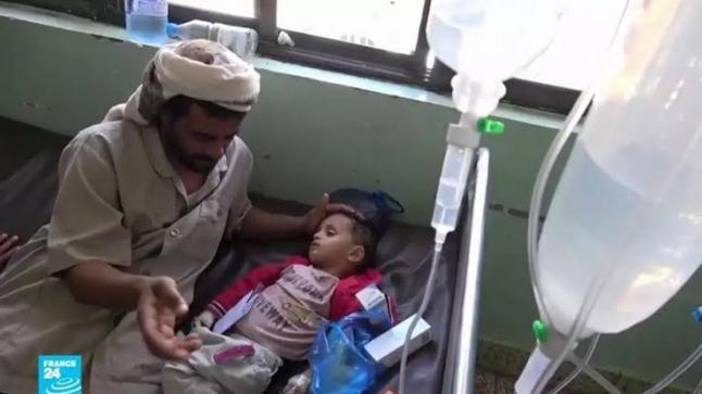 الكوليرا تهدد أطفال اليمن بخطف أعمارهم والحصيلة 150 الف إصابة