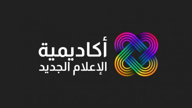"""تعيين راشد العوضي """"مدير التنفيذ"""" الخاص بأكاديمية الإعلام الجديد"""