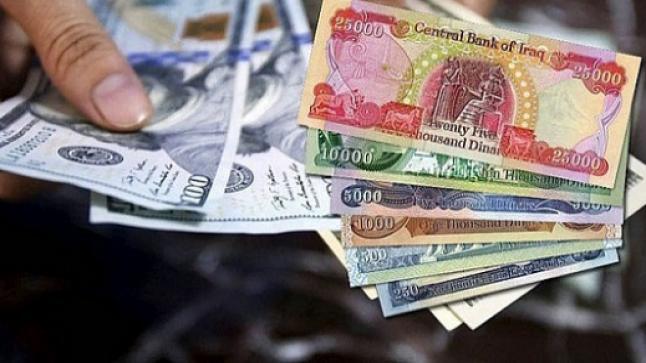 سعر الجنيه السوداني مقابل الدولار الأمريكي اليوم الأحد 14-6-2020