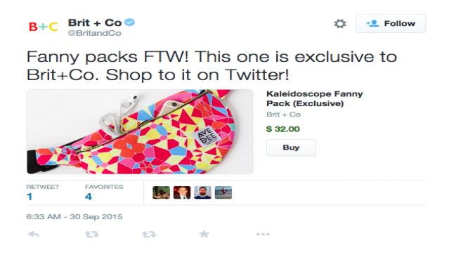 تويتر تسعى إلى العمل على إغلاق قسم التجارة الالكترونية وذلك من خلال إزالة زر الشراء عبر موقعها